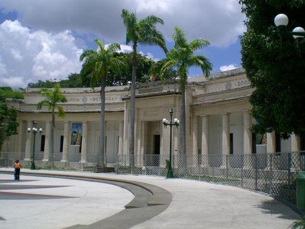 Museo de Ciencias. Caracas