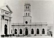 Anónimo. Palacio de las Academias. Antiguo Palacio de la Exposición, c. 1878