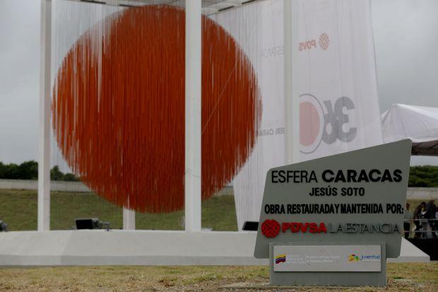 Reinauguración de la Esfera Caracas, 23 de diciembre de 2014. Foto AVN.