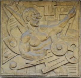 Eulalio Toledo Tovar. Torre Hércules, 1982.
