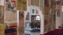 Galería de Carteles - Museo Taurino Hermanos Girón. Foto Corealsa, 2009.