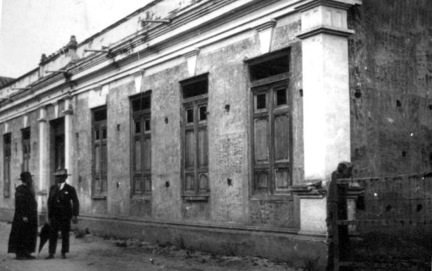 Ruinas de la casa de la familia Sanguinetti Eggert, hoy sede del gobierno municipal de Barinas. Patrimonio cultural venezolano.